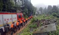 Fortes chuvas deixam 21 mortos e 50 desaparecidos na China
