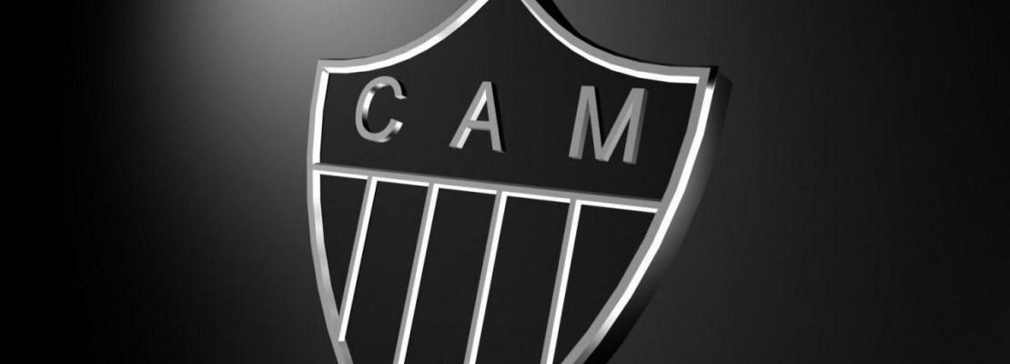 Veja as possíveis contratações do Atlético-MG para 2014