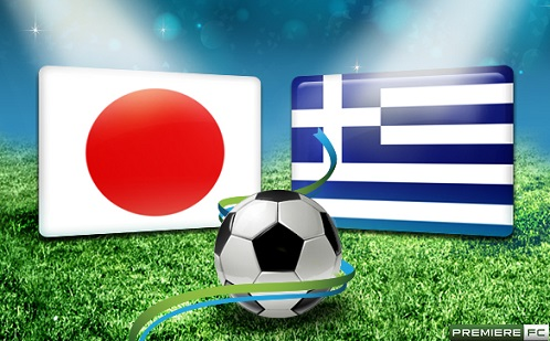 Japão e Grécia